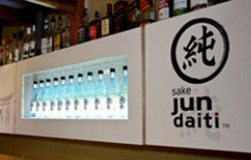 Ambientação e Ativação Jun Daiti